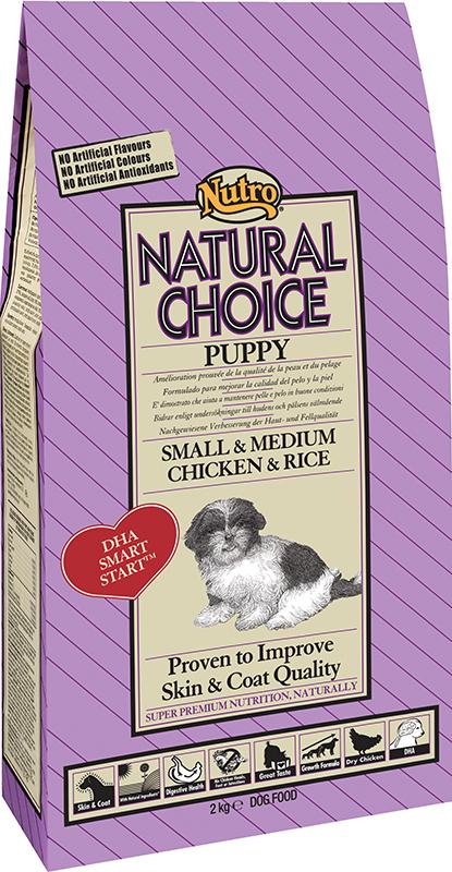 Nutro - hondenbrokken meerkleurig 7 kg