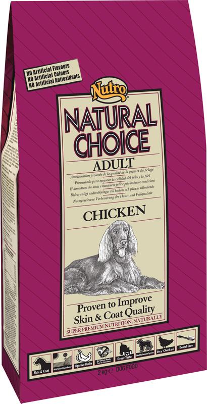 Productafbeelding voor 'Hondenbrokken meerkleurig 2 kg'