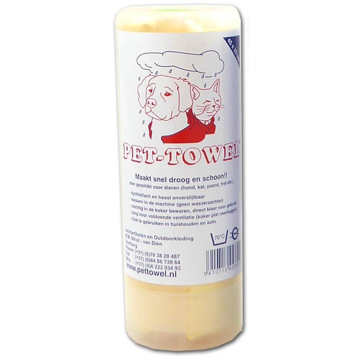 Pettowel - pet towel zeem beige