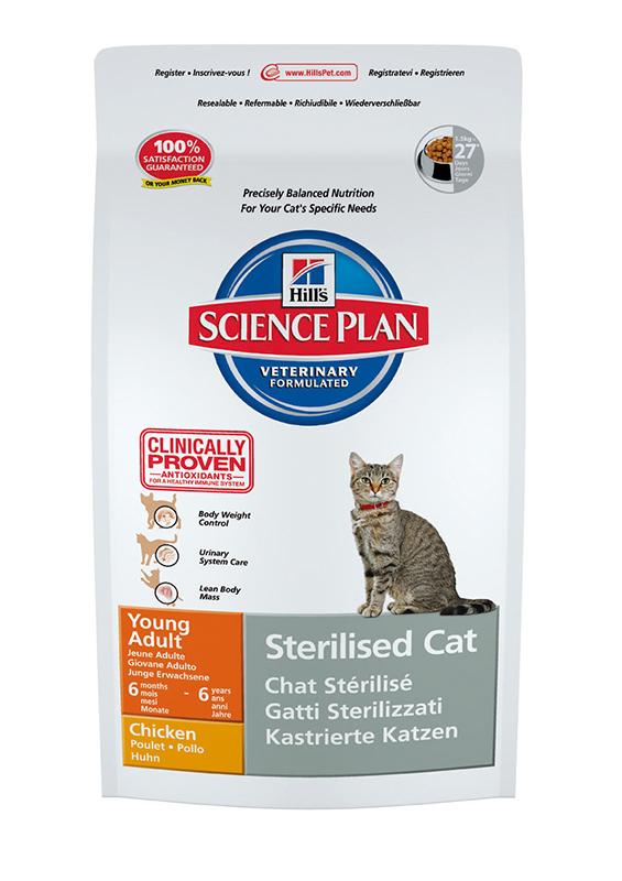 Hills Feline adult sterilised cat 1,5 kg