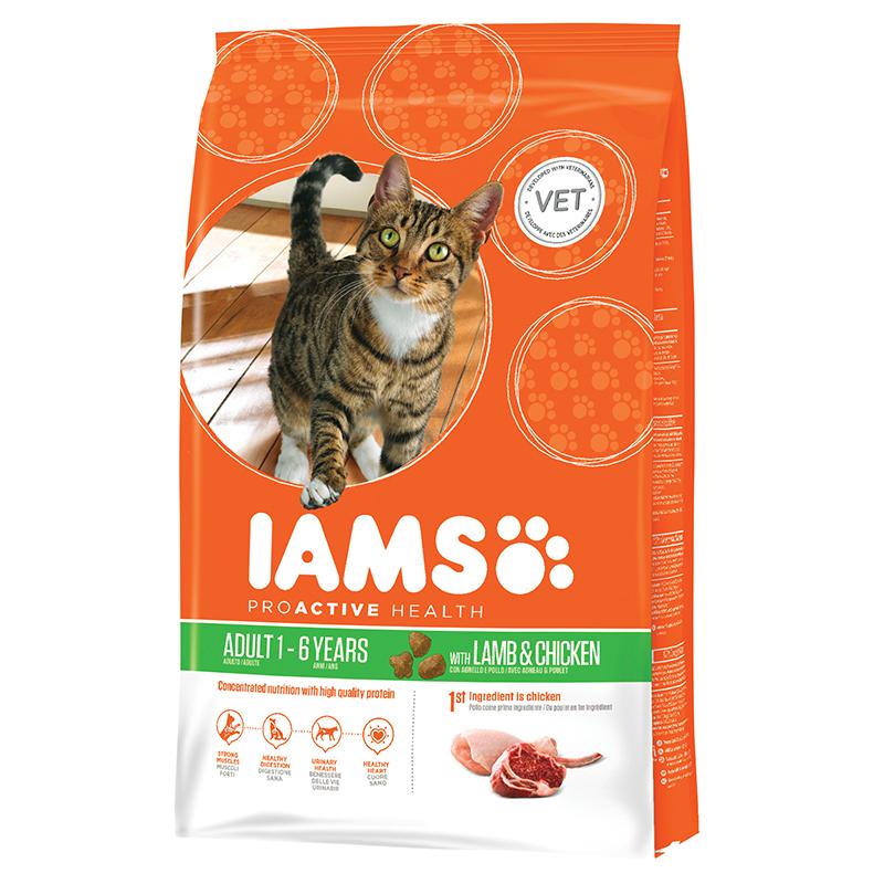 Productafbeelding voor 'Iams - adult lam meerkleurig 1,5 kg'