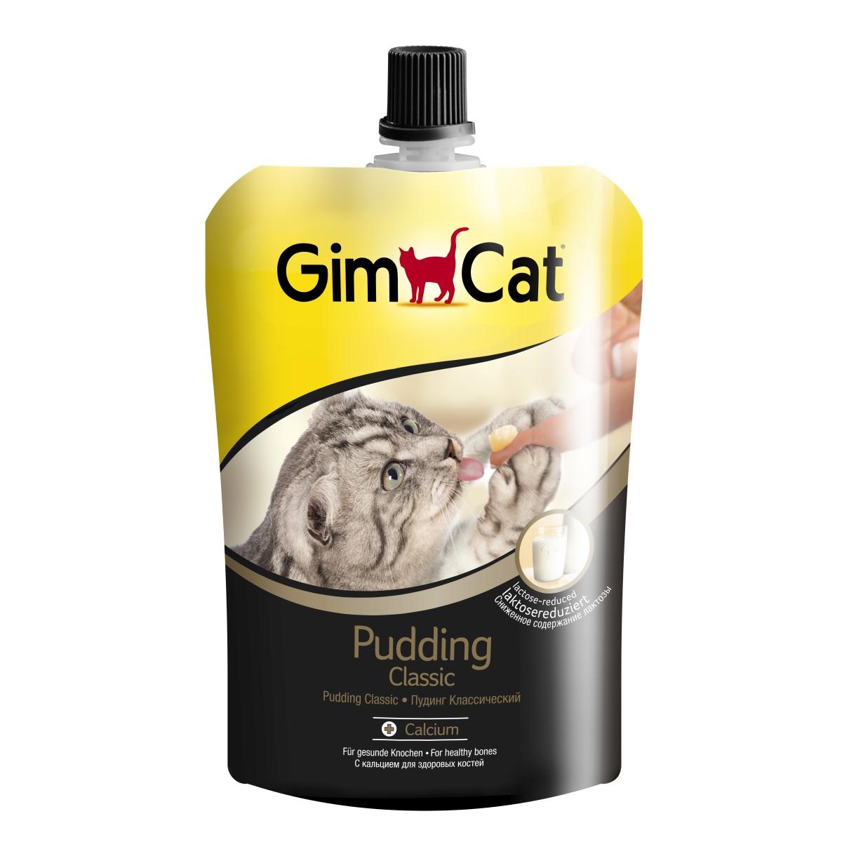 Pudding voor katten meerkleurig 150 gr