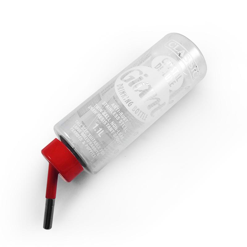 Productafbeelding voor 'CLASSIC FLES 194 KONIJN XL1.1L J 00001'